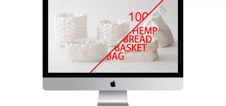 hbbb_web_mac